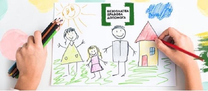 «Країна моїх прав»: школярів запрошують на конкурс малюнків - Україна, права дитини - krayinaprav1