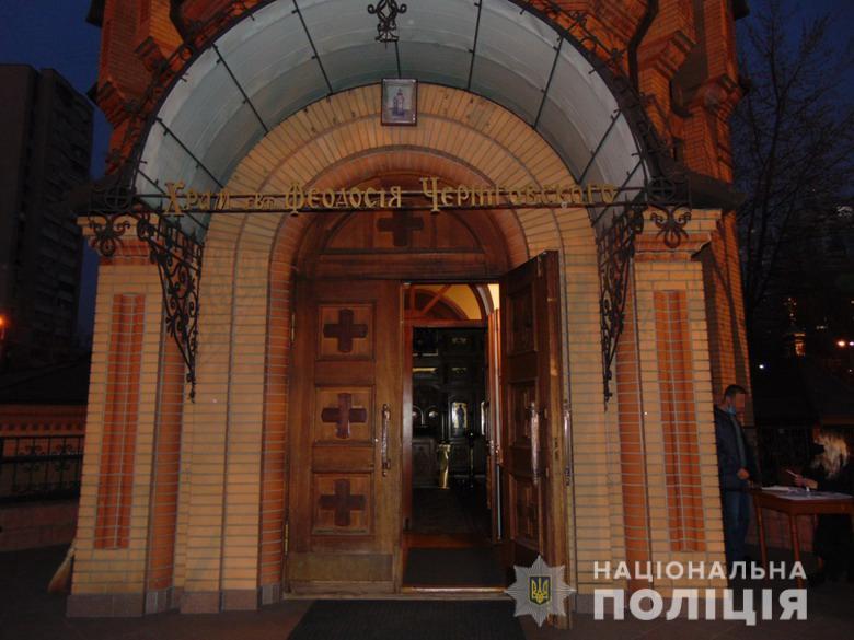 У Києві затримали чоловіка, який поцупив пожертви з храму -  - krazxr090420
