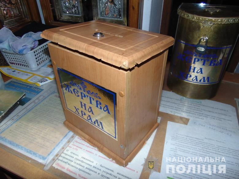 У Києві затримали чоловіка, який поцупив пожертви з храму -  - krazxr0904202