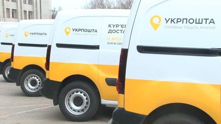 500 автомобілів замінять відділення Укрпошти у селах -  - nxyxbd jj jl6mr5aww8kit82dli9 ot 1