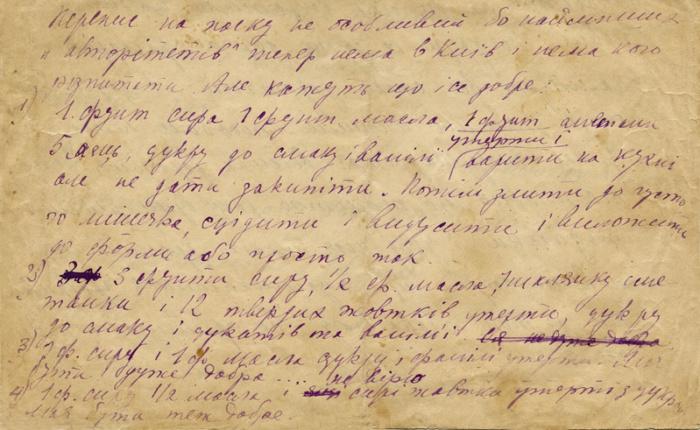 Як готували сирну паску у родині Грушевських - Україна, Великдень - paska lyst