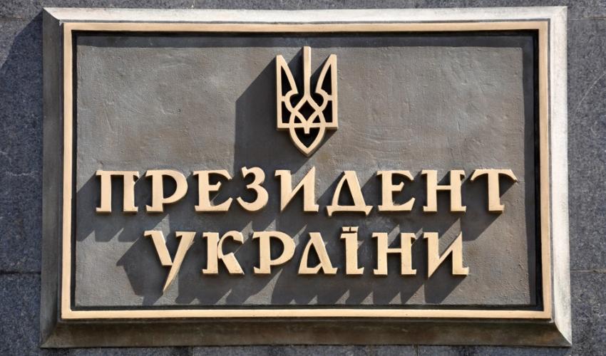 Президент підписав зміни до держбюджету на 2020 рік щодо фінансування боротьби з поширенням COVID-19 - коронавірус - prez UKR 1 1