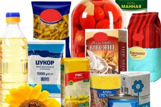Сьогодні починаються виплати допомоги малозабезпеченим киянам до Великодня: Кличко - продуктові набори, коронавірус, Кличко, Київ, благодійність, COVID-19 - produkty