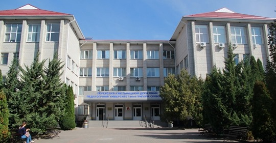 Переяславський університет перейменували -  - safe image 1