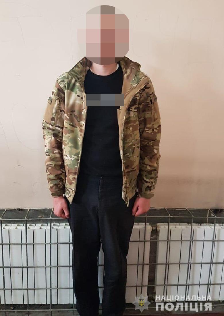У столиці мешканець Київщини завдав ножового поранення 19-річному хлопцю -  - soloma06042020