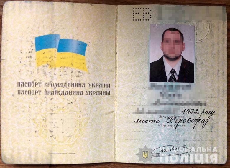 У Києві судитимуть групу квартирних шахраїв -  - sushahr030420