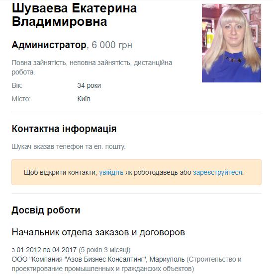 На Київщині заблокована закупівля апаратів ШВЛ -  - vork
