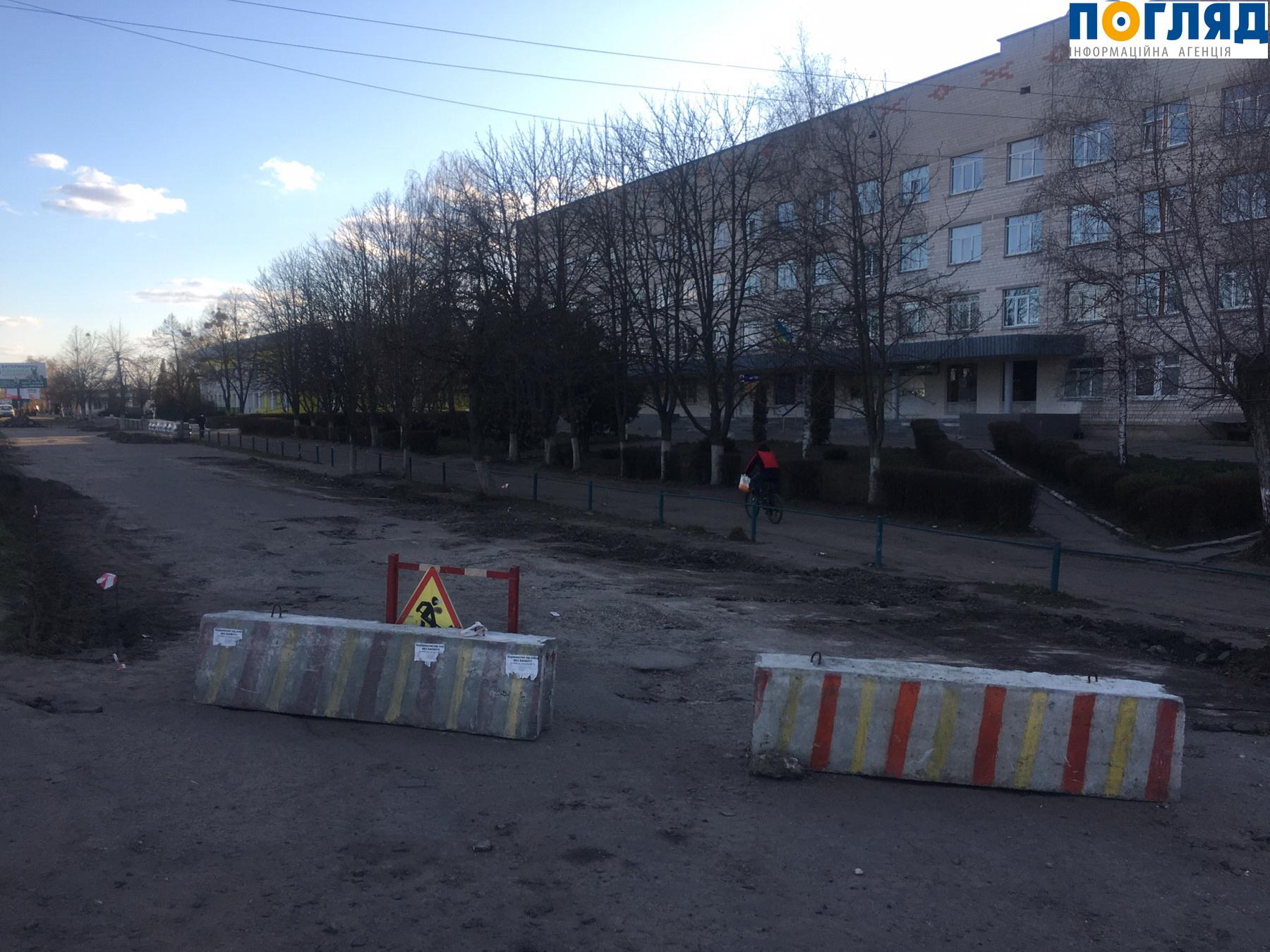 Замість вибоїн – парковка біля лікарні Василькова - Васильків - zobrazhennya viber 2020 03 31 18 10 38