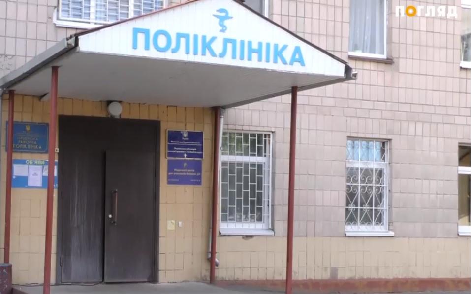 Бородянська лікарня фактично стала екстреним медичним містечком - Бородянська лікарня - 06 bolnytsa