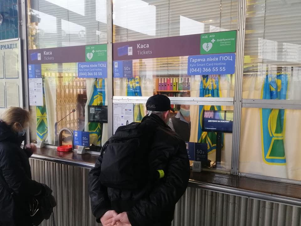 У Київському метрополітені з'явились дефібрилятори -  - 100195010 2366430080323422 5922634260505690112 n