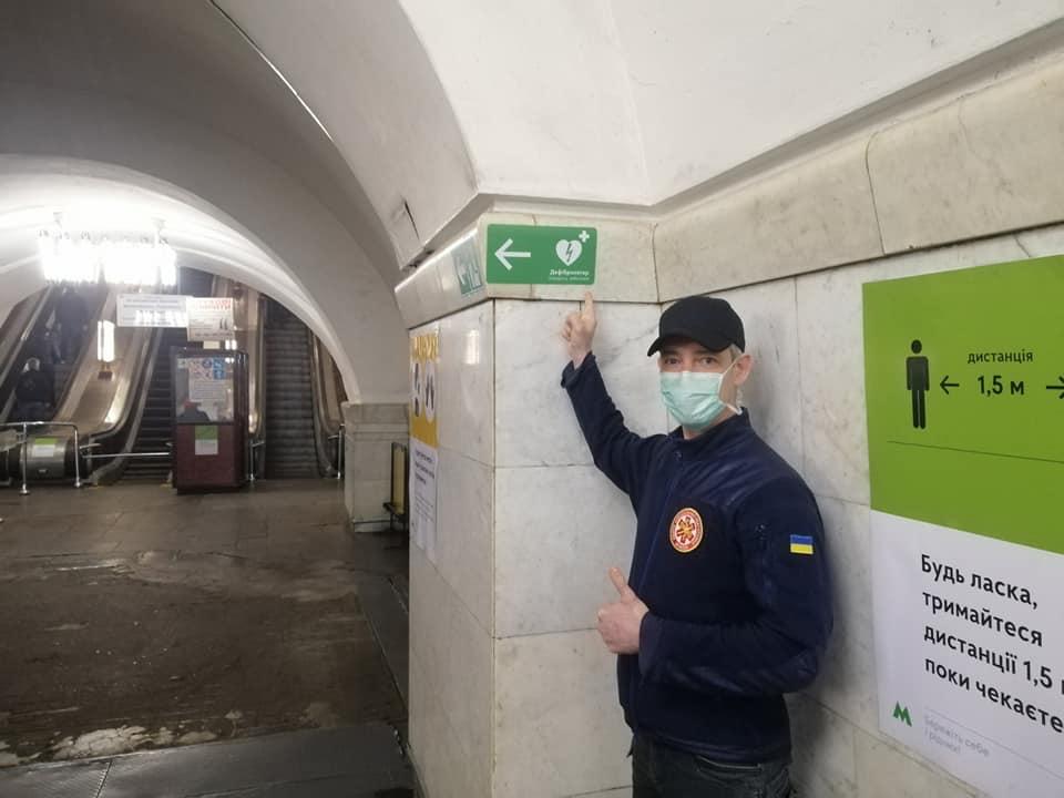 У Київському метрополітені з'явились дефібрилятори -  - 100386330 2366430040323426 8765576021144502272 n