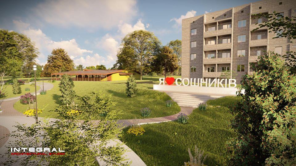 Бориспільщина: у Сошникові планують облаштувати сквер -  - 100763472 2747924758769966 6623456426519953408 o