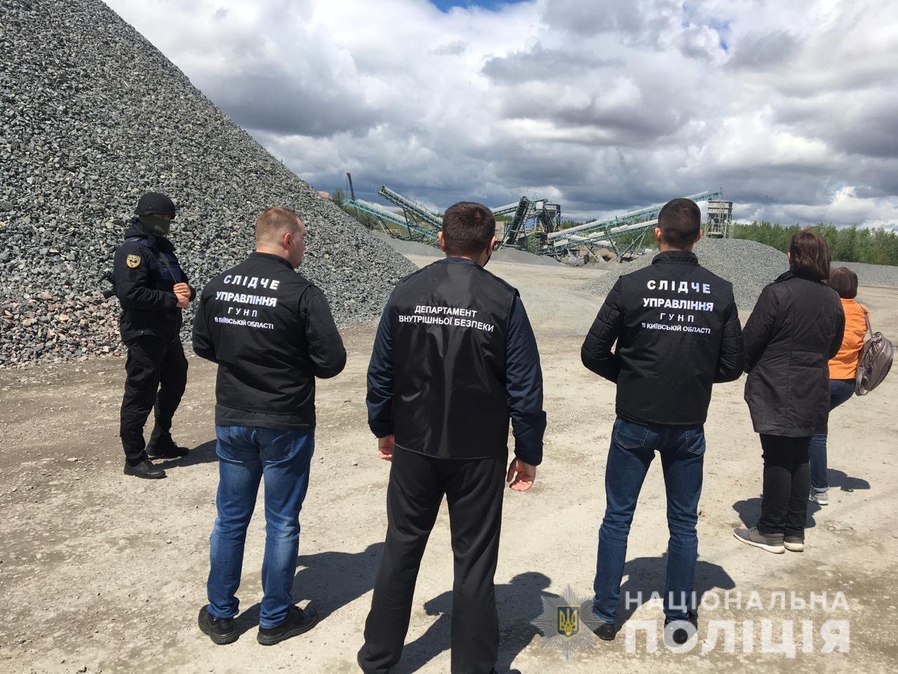 На Макарівщині вже 12 років незаконно видобувають граніт - Соснівка, Макарівський район, граніт - 21 granyt2
