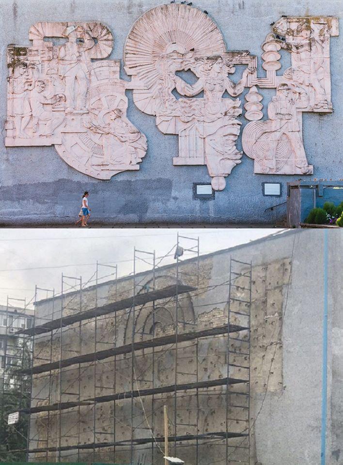 Вже без барельєфу: палац культури в Українці втратив історичну окрасу міста -  - 96084342 4010675285639325 8370828669345595392 o