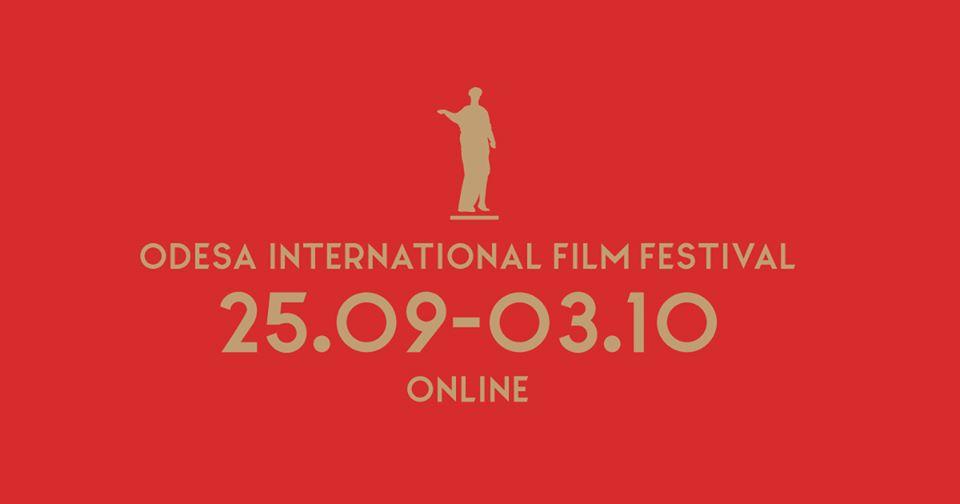 Одеський кінофестиваль:   переміщення в часі та зміна формату -  - 97671939 4049347091759959 6622143094240313344 o