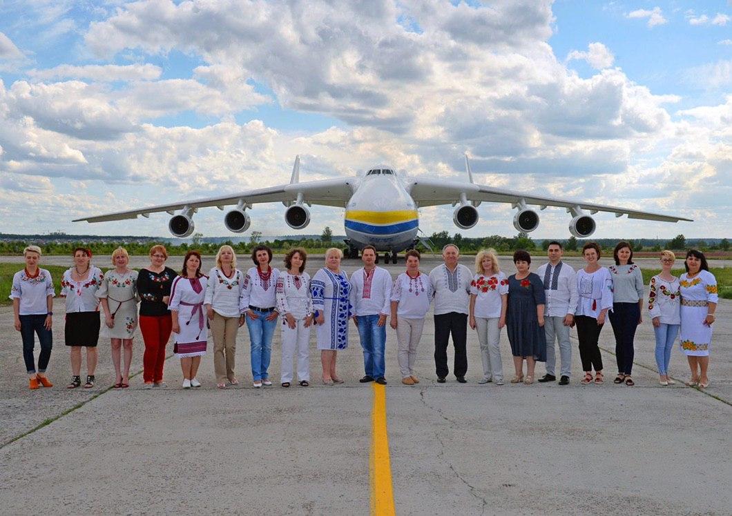 У вишиванці - з літаком: «Антонов» запустив флешмоб до свята -  - IMG 20200521 070743 525
