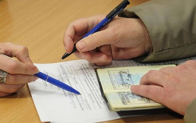 В Україні змінили правила прописки - зміни - PasportReg2
