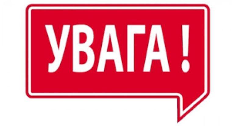 Із 1 червня ірпінська «коронавірусна» амбулаторія повертається у штатний режим - Приірпіння, Медицина, коронавірус, київщина, ірпінь, амбулаторія - Uvaga