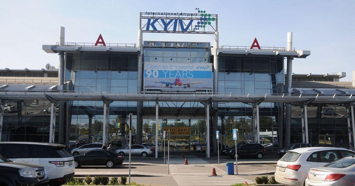 """Аеропорт """"Київ"""" на межі банкрутства - аеропорт, авіасполучення - aeroport Kiyiv"""