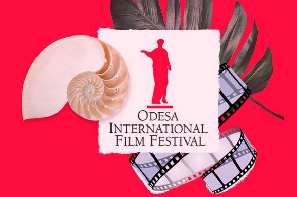 Одеський кінофестиваль:   переміщення в часі та зміна формату -  - im578x383 oiff super.ua