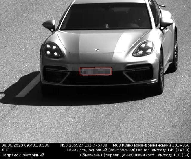 200 км/год: на українських дорогах знову зафіксували антирекорди - антирекорди на дорогах - 102865052 2619327185002466 7893935890204303780 n