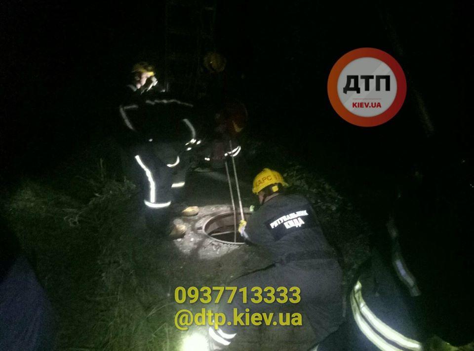 У Києві чоловік впав у відкритий комунікаційний колодязь -  - 104100230 1691487537683799 5302419806578519237 o