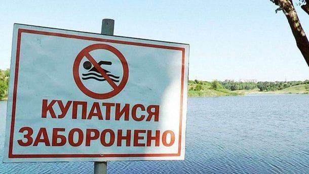 На водоймах України за вихідні загинуло 24 людини -  - 104111670 4271627682855099 1677323807652138612 n