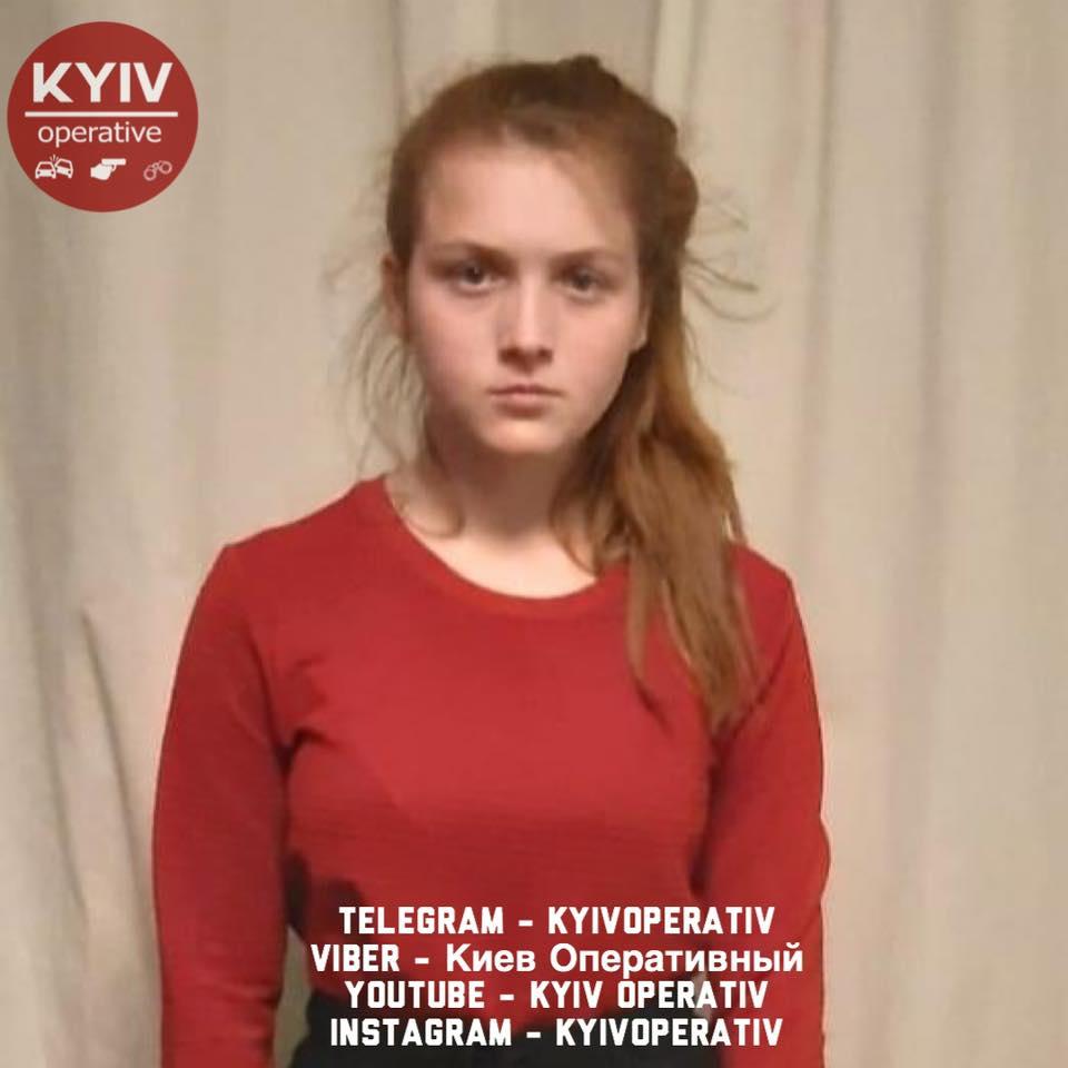 Столична поліція розшукує зниклу неповнолітню -  - 104129308 1009682039427882 2040480879092269308 n