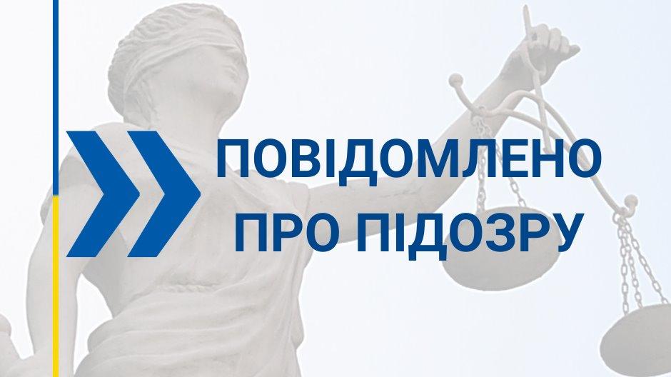 Правоохоронці Васильківщини повідомили про підозру екскерівнику компідприємства -  - 104400445 715141932582378 5668366532005646417 n