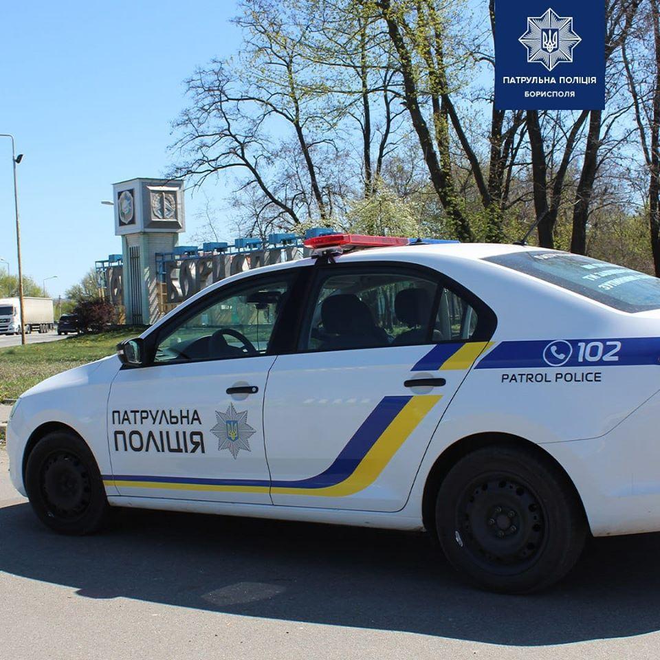 Бориспіль: за 19 днів понад 1000 порушень ПДР -  - 104434140 2729346897287095 2333926079244410649 o