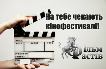 Кіностудія «Фастів Фільм» набирає акторів та сценаристів -  - 105586587 1668365023321188 1469587311449909865 n