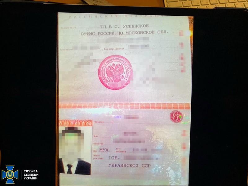 У Києві СБУ викрила проросійських пропагандистів -  - 106021660 2336883726614808 4102396742513573462 n