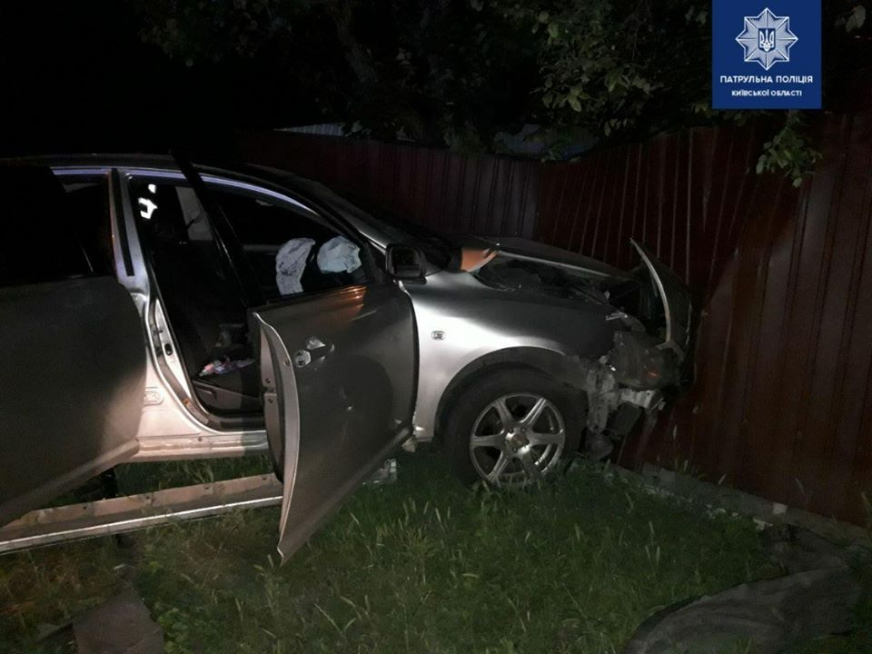 У ДТП в Борисполі постраждав чоловік - ДТП, Бориспіль - 106190768 1800650026775249 1213616207948406363 o