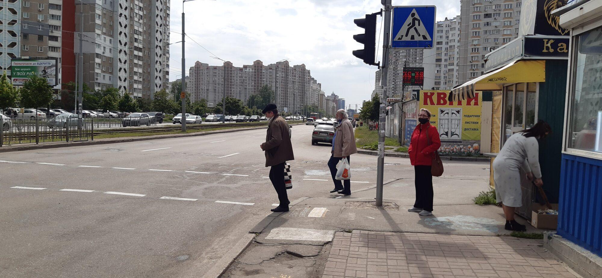 10 червня в Україні стартує черговий етап послаблення карантину, в Києві - ні -  - 20200605 153726 2000x924
