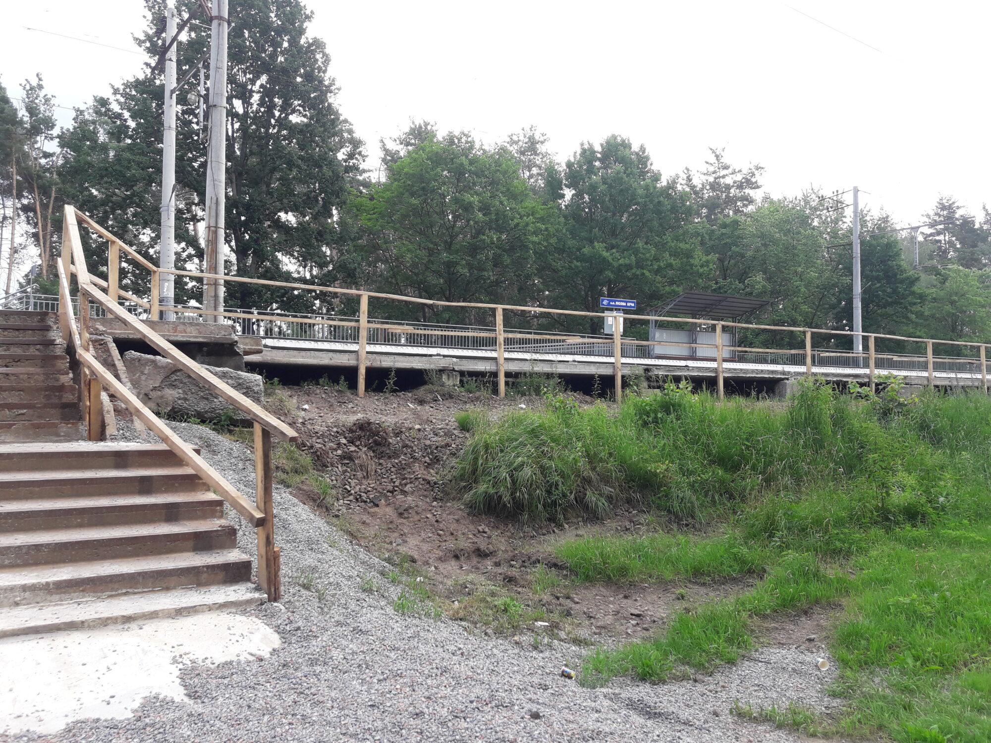 На станції Лісова Буча знесли стару платформу - Погляд - 20200618 140838 2000x1500