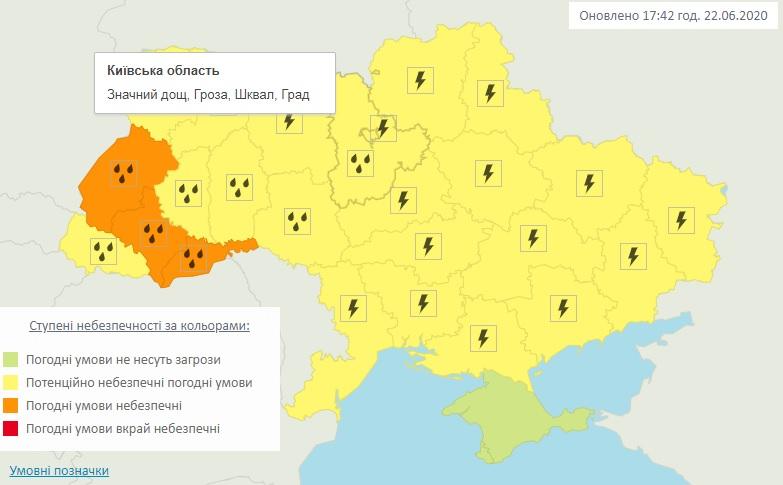 Погода на 23 червня: на Київщині знову грози та дощ - погода - 23 pogoda3