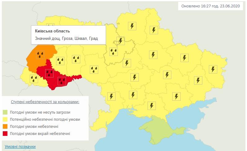 24 червня на Київщину чекають дощі та грози - погода - 24 pogoda3