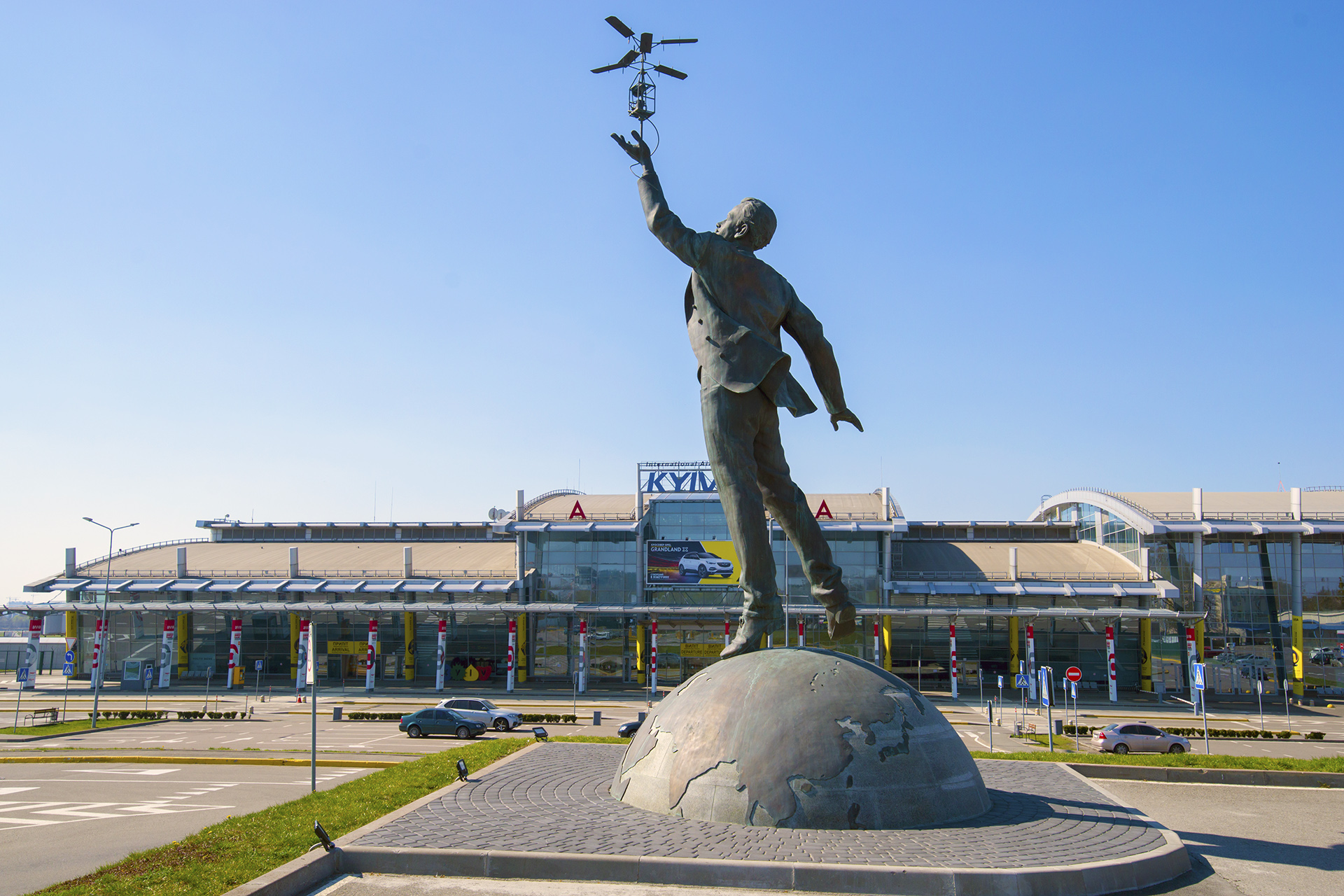 Аеропорт Київ відновить міжнародні рейси із 17 червня - аеропорт, авіасполучення - 5ee7e58887b52794144527