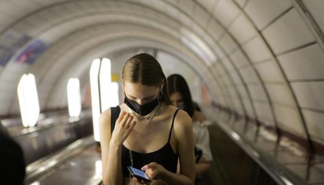 Як правильно носити маску у літню спеку - правила, Вірус - 630 360 1592204525 407