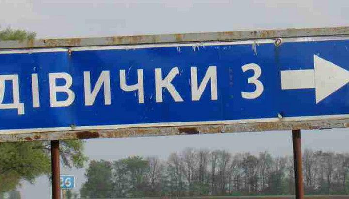 Переяславщина: у Дівичківській ОТГ створено «первинку» - ОТГ - 7gfz1k 5dfa1aa781c4c2 04441217 tmb 720x411xfill