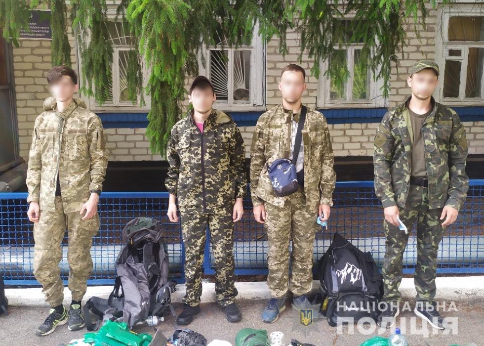 Правоохоронці спіймали п'ятьох відпочивальників-екстремалів  у Чорнобильській зоні - порушення радіаційної безпеки, Поліція, кримінал, київщина, зона ЧАЕС - CHAES1