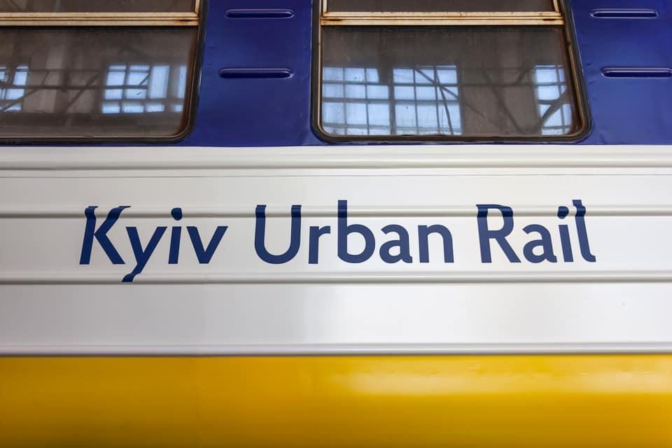 З 8 червня Київ відновлює рух міської електрички від Троєщини до Почайної - Почайна, міська електричка, Київ - Elektrychka
