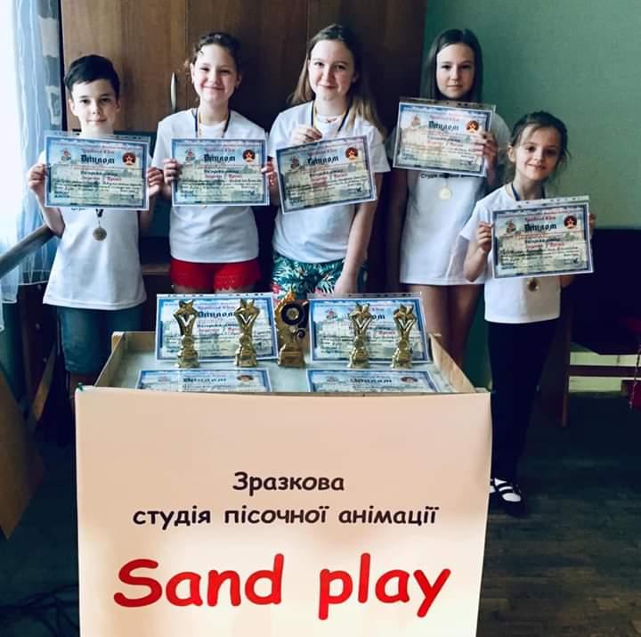 Пісочні аніматори з Бучі знову перемогли у всеукраїнському фестивалі-конкурсі - Погляд, пісочна анімація, Буча - FB IMG 1592312389791