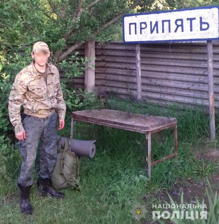 За вихідні у зоні відчуження ЧАЕС виявили 9 порушників - ЧАЕС, Прип'ять, правоохоронці, порушники - IMG 20200608