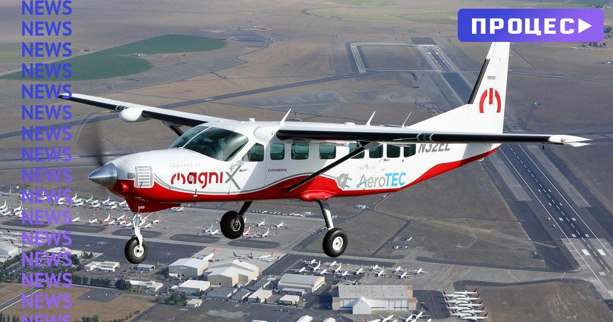 Найбільший у світі електролітак здійснив свій перший політ -  - IMG 20200609 133003 818