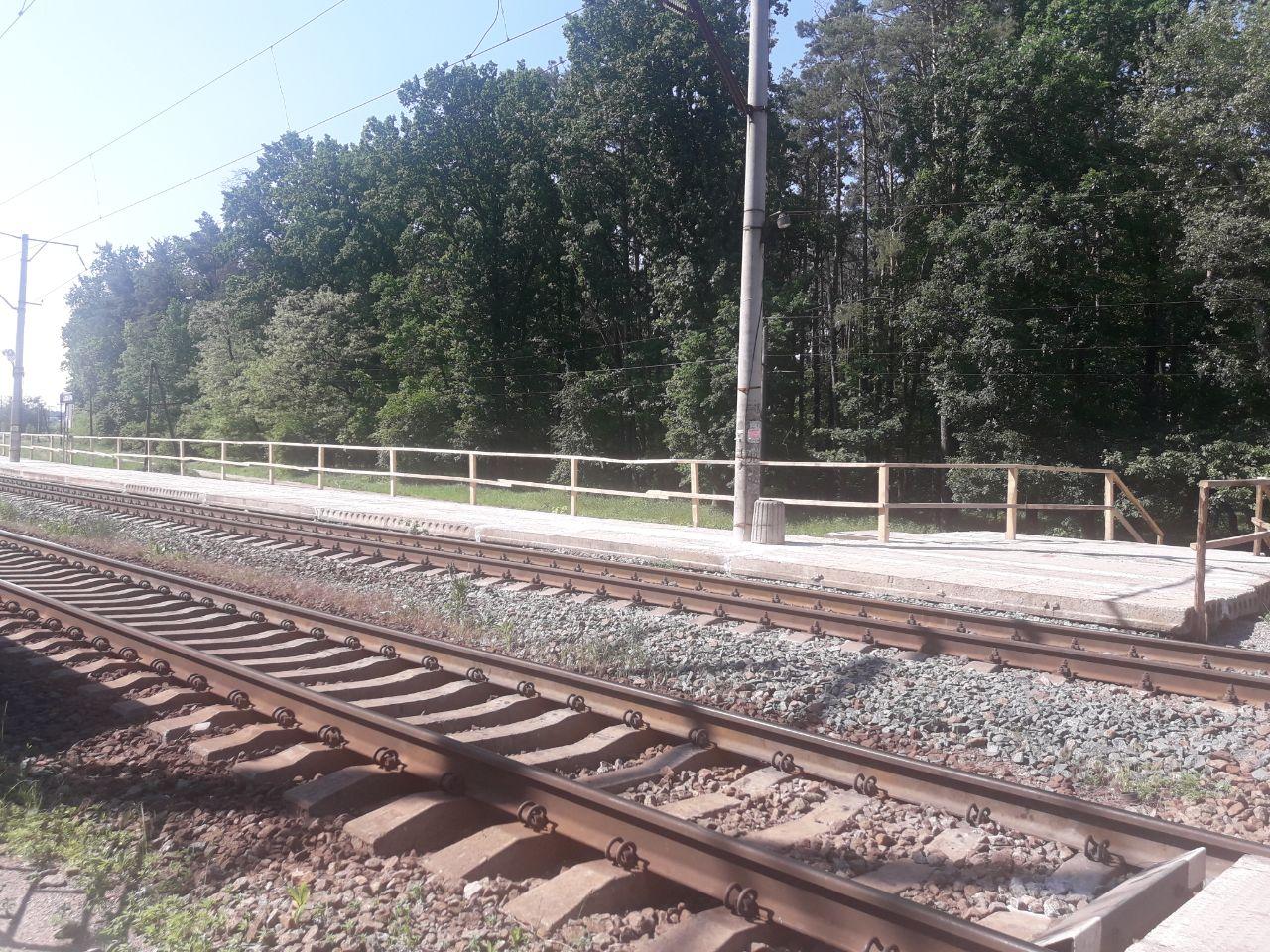 На станції Лісова Буча знесли стару платформу - Погляд - IMG 20200618 142356 524