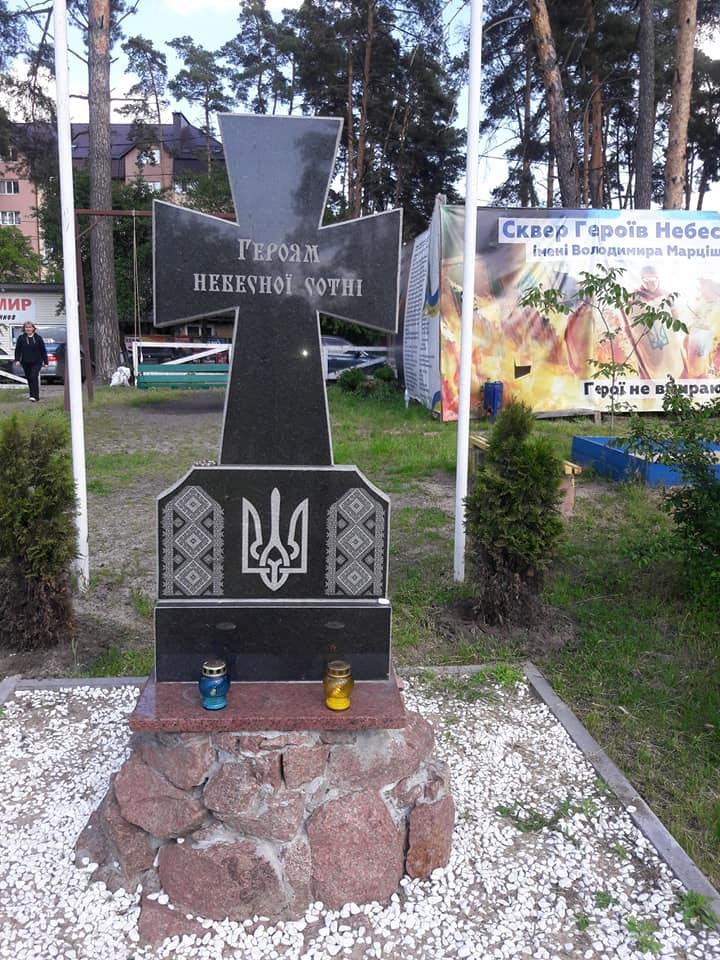 В Ірпені обновили паркан у сквері Героїв Небесної сотні - Україна, Паркан, ірпінь - Irpin4