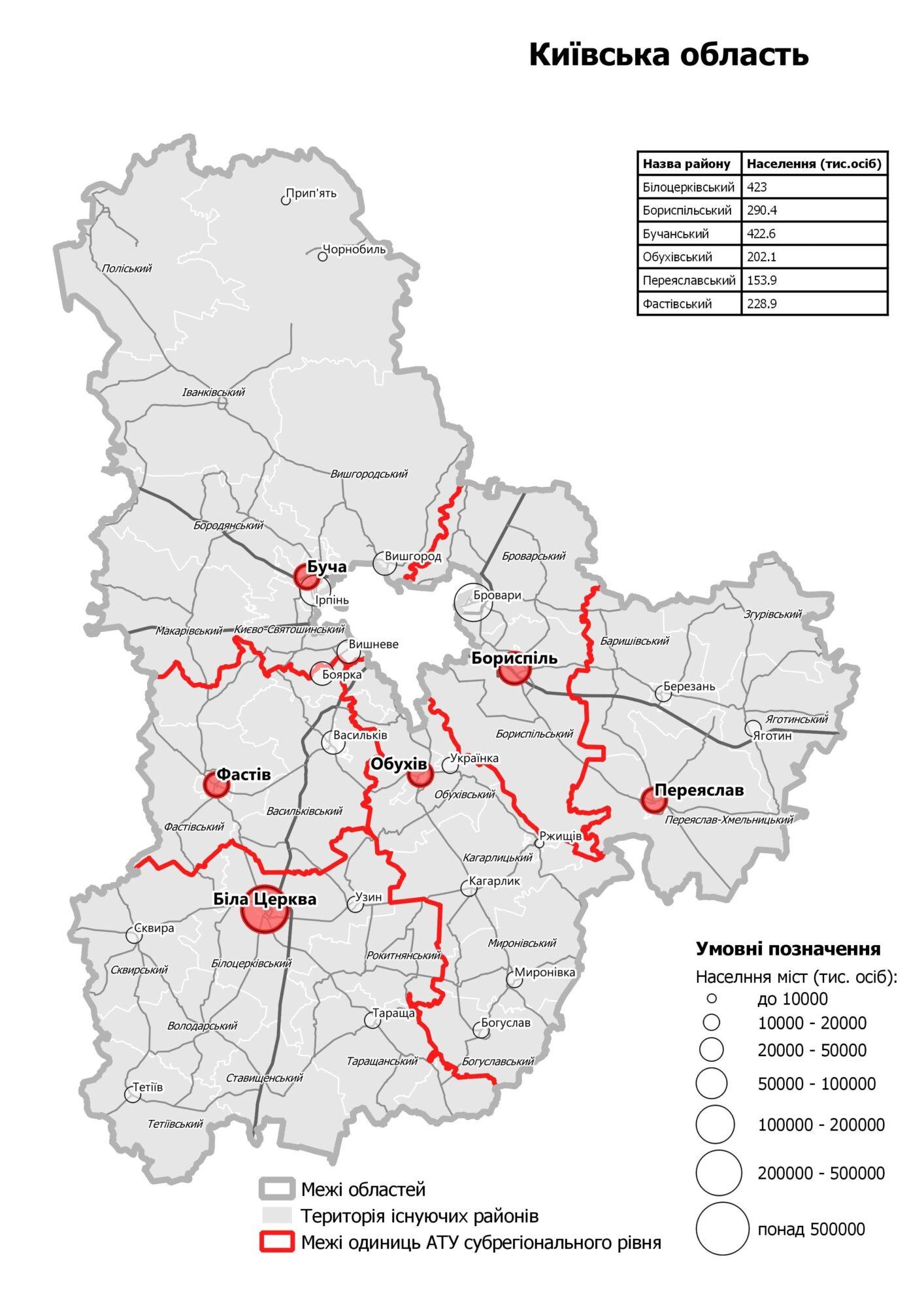 Україну планують розмежувати по-іншому: Мінрегіон опублікував нові карти областей - Україна, Мінрегіон, КМУ, київщина, децентралізація - KYyivshhyan karta 1414x2000