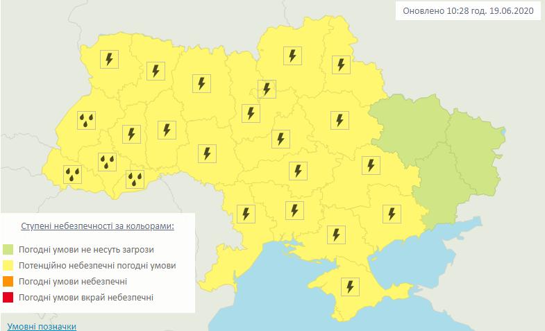 На Київщині хмарно та з дощами: погода на 19 червня -  - Screenshot 1 2