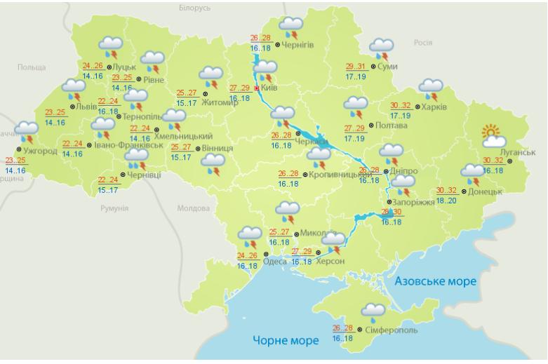 Хмарно, тепло та з дощем: погода на 17 червня - погода - Screenshot 2